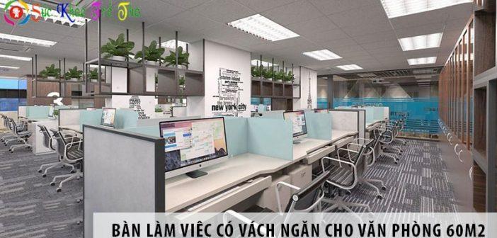 3 mẫu bàn làm việc có vách ngăn cho văn phòng 60m2